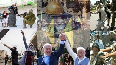 Photo of فلسطین فاؤنڈیشن پاکستان کے زیر اہتمام یکجہتی فلسطین و کشمیر ویبنار کا انعقاد