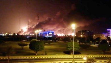 Photo of تہران: فیکٹری میں زوردار دھماکا