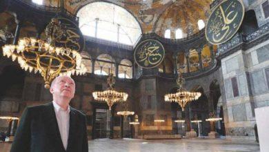 Photo of آیا صوفیہ مسجد  کو جمعے سے عبادت کے لیے کھول دیا جائے گا