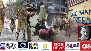 Photo of بین الاقوامی میڈیا نے بھارتی حکومت کو فاشسٹ قرار دیا ہے