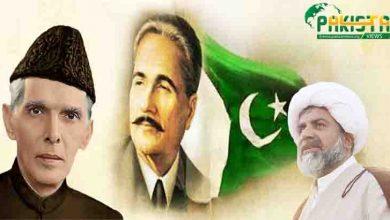 Photo of پاکستان کو مسلمان کی بجائے مسلکی پاکستان بنانے کی سازش ہورہی ہے