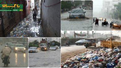 Photo of کراچی میں7 سے 9 اگست تک بارش کا امکان ہے