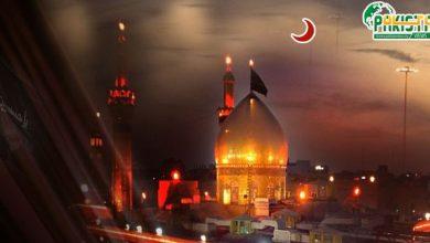 Photo of محرم الحرام کا چاند نظر آگیا