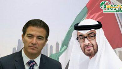 Photo of امارات ، اسرائیل میں قربتیں بڑھانے کا سلسلہ جاری