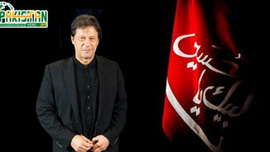 Photo of پاکستانی شیعوں کیلئے وزیر اعظم کا خصوصی پیغام