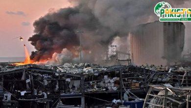 Photo of بیروت دھماکے ۔ ۔ ۔ حادثہ یا اسرائیلی حملہ