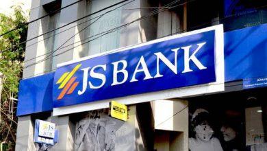 Photo of جے ایس بینک نےایک بار پھرتمام بینکوں کوپیچھےچھوڑدیا
