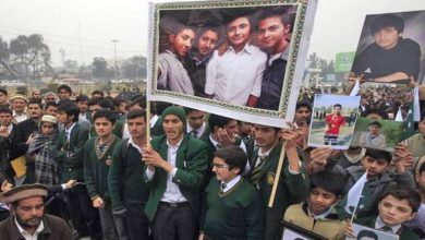 Photo of سانحہ آرمی پبلک اسکول ازخود نوٹس کی سماعت