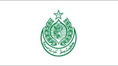 Photo of سندھ کے بلدیاتی اداروں کی مدت مکمل ، تحلیل کرنے کا نوٹیفکیشن جاری