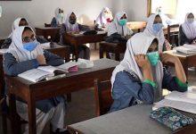 Photo of اسکولوں میں ایس او پی کی پابندی نہیں کی گئی