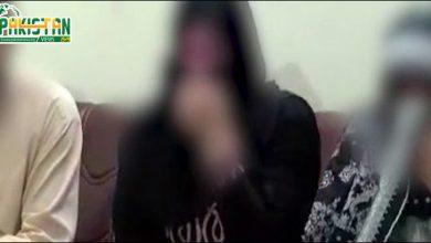 Photo of پولیس افسر نے زیادتی نہیں کی، والد نے غلط فہمی پر مقدمہ درج کروایا