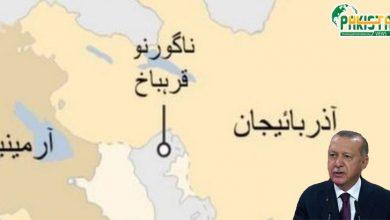 Photo of ہم اپنے دوست ملک آذربائیجان کے ساتھ کھڑے ہیں