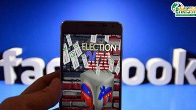 Photo of فیس بک نے امریکی صدارتی انتخابات کے دوران اشتہارات شائع نہ کرنے کا اعلان کردیا
