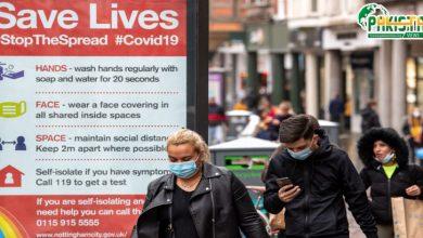 Photo of سخت اقدامات نہ کیے تو برطانیہ پہلے سے زیادہ اموات کا شکار ہو سکتا ہے