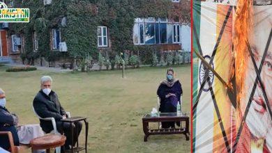 Photo of جب تک کشمیر کا پرچم بحال نہیں ہوگا تب تک بھارتی ترنگا بھی انھیں قبول نہیں
