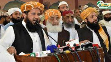 Photo of کراچی کا جلسہ حکمرانوں کے تابوت میں آخری کیل ثابت ہوگا