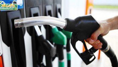 Photo of پیٹرولیم مصنوعات کی قیمتوں کا اعلان