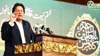 Photo of وزیر اعظم کا عید میلاد النبی ﷺ کے موقع پر قوم کے نام مبارکباد کا پیغام