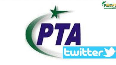 Photo of پی ٹی اے کا ٹویٹر سے پاکستان مخالف پروپیگنڈا کرنے والے اکاؤنٹس کی مانیٹرنگ کرنے کا مطالبہ