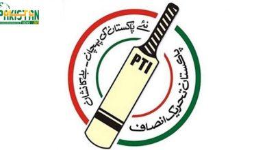 Photo of جی بی الیکشن میں پی ٹی آئی اور پیپلزپارٹی کا مقابلہ ہوگا