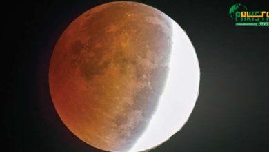 Photo of سال کا آخری چاند گرہن