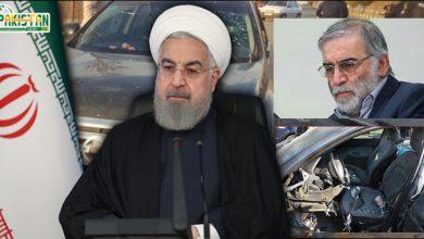 Photo of تہران مناسب وقت پر اپنے سائنسدان کے قتل کا جواب دے گا