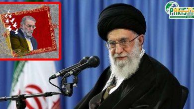 Photo of ایران اپنے 'محسن' پر فخر کرتا ہے اور اُن کے مشن کو ہر صورت ممکن کرنے کا عہد کرتا ہے