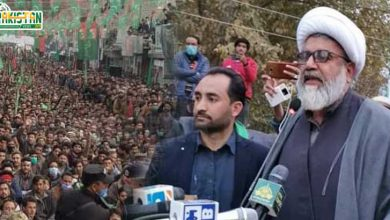 Photo of گلگت بلتستان انتخابات: مجلس وحدت کا ریکارڈ پاور شو