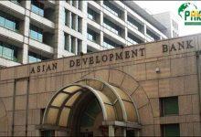 Photo of ایشیائی ترقیاتی بینک 10ارب ڈالر کی امداد فراہم کرے گا