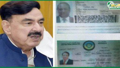 Photo of 16 فروری کو نواز شریف کا پاسپورٹ منسوخ کر دیں گے