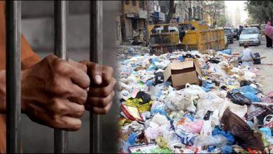 Photo of کراچی میں کچرا پھینکنے پر تین افراد گرفتار