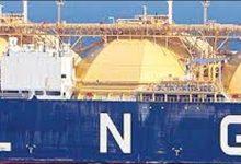 Photo of گیس کا بحران: ایل این جی کی خریداری کے ٹینڈر جاری