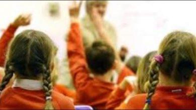 Photo of '4 جنوری سے مخصوص علاقوں میں اسکول بند رہیں گے'