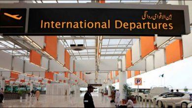 Photo of اسلام آباد ایئرپورٹ پر مشتبہ شخص گرفتار