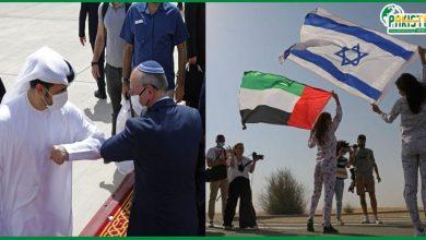 Photo of اسرائیل نے یو اے ای میں اپنا سفارتخانہ کھول لیا