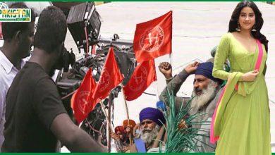 Photo of کسان مظاہرین نے فلم کی شوٹنگ روک دی