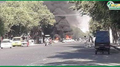 Photo of افغانستان میں خود کش کار دھماکا