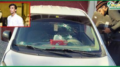 Photo of اسلام آباد پولیس کی فائرنگ سے نوجوان جاں بحق