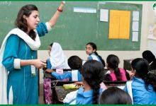 Photo of تعلیمی ادارے 25 جنوری سے کھولنے کی تجویز