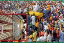 Photo of کسانوں کے بعد اب بھارت میں تاجر بھی میدان میں آگئے