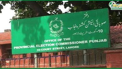 Photo of پنجاب میں سینیٹ امیدوار بلا مقابلہ منتخب