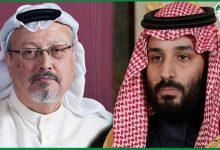 Photo of سعودی صحافی قتل: تحقیقاتی رپورٹ کسی بھی وقت شائع ہونے کا امکان