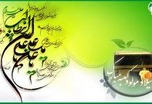 Photo of ولادت باسعادت مولا علی ابن ابیطالب (ع)