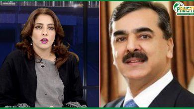 Photo of سینیٹ انتخابات میں یوسف رضا گیلانی کامیاب
