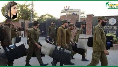 Photo of نیب لاہور کے باہر کا علاقہ ریڈ زون قرار