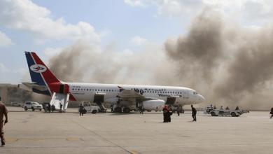 Photo of اقوام متحدہ نے عدن ہوائی اڈے پر حملے کا الزام یمن کے حوثیوں کو ٹھہرایا ہے