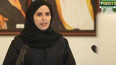 Photo of سعودی عرب نے تیسری خاتون سفیر مقرر کر دی