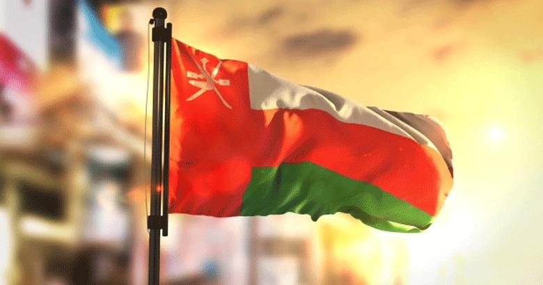 عمان: مقامی شہریوں اور مقیم غیرملکیوں کو خبردارکردیا