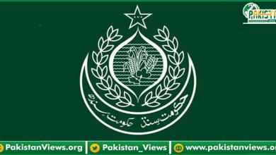Photo of محکمہ داخلہ سندھ شادی ہالز،سینما اور بیوٹی پارلرز مکمل بند