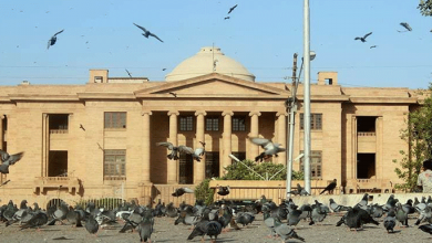 Photo of عدالت نے اہم سیاسی رہنما کو بیرون ملک جانے کی اجازت دے دی